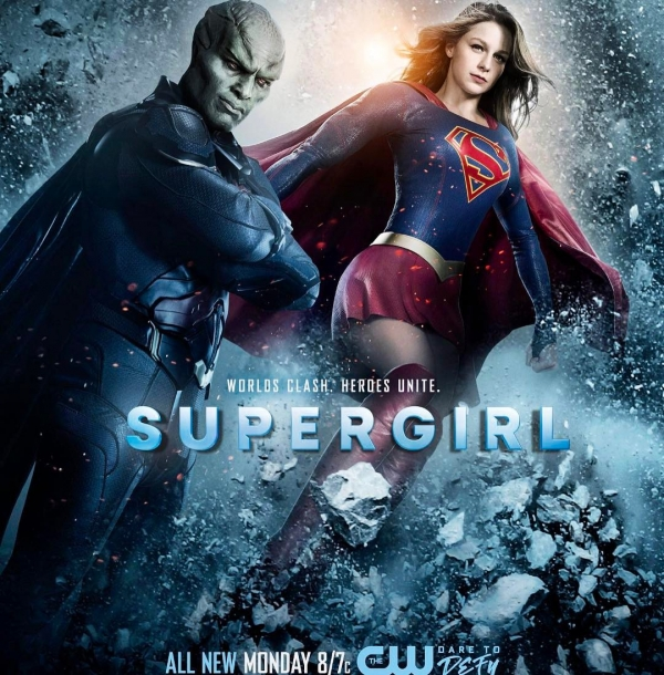 'Supergirl' S2 Poster