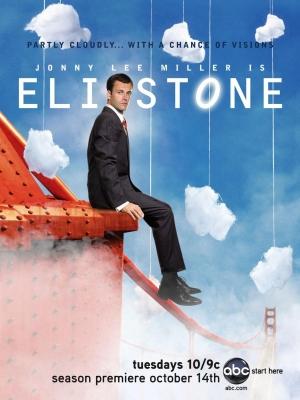 Eli Stone