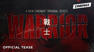 Warrior teaser