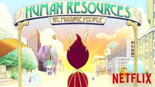 Human Resources Teaser