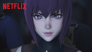 Ghost in the Shell S1 trailer