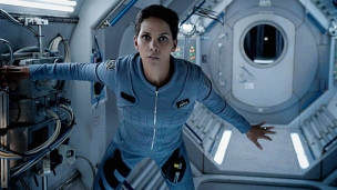 Extant - Extended preview
