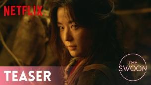 Kingdom: Ashin of the North trailer