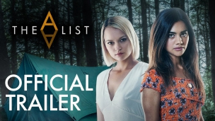 The A List Trailer