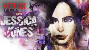 'Jessica Jones' S1 motionposter