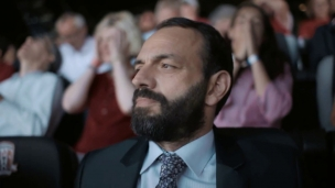 'Voetbalmaffia' S1 Trailer