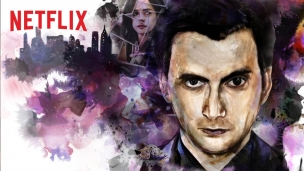 'Jessica Jones' S1 killgrave motionposter